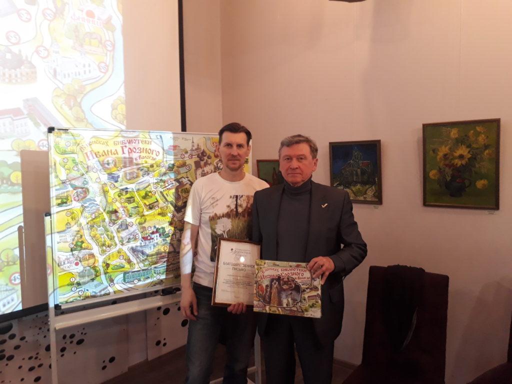 На фото: А. Сазонов и М. Глазов на вручении Благодарственного письма от руководителя организации.