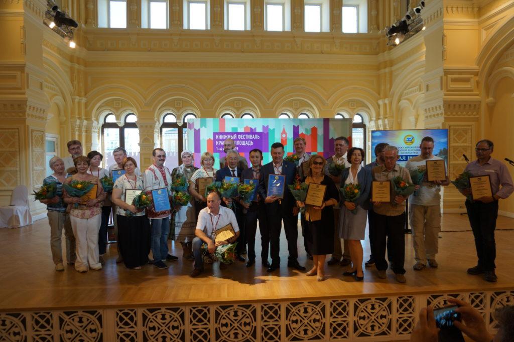 Москва, демонстрационный зал ГУМа, 5 июня 2019 г. Награждение  лауреатов конкурса
