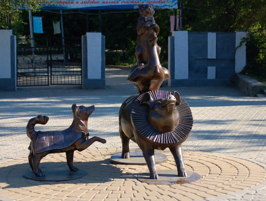 Фото 3 Таганрог, арт-объект «Каштанка»