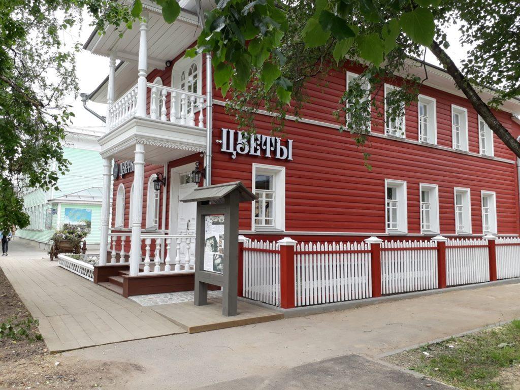Вологда Дом после реставрации